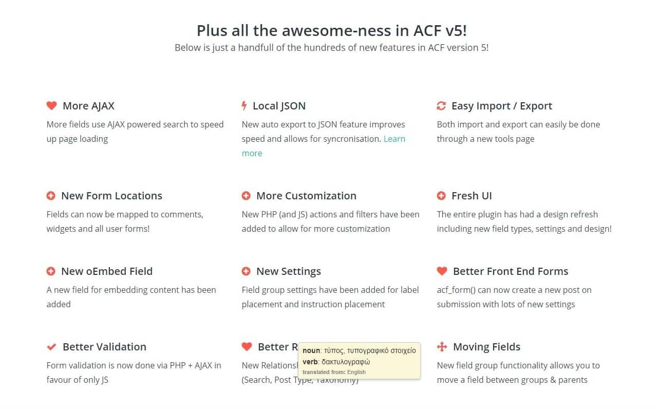 ACF-Pro-Features