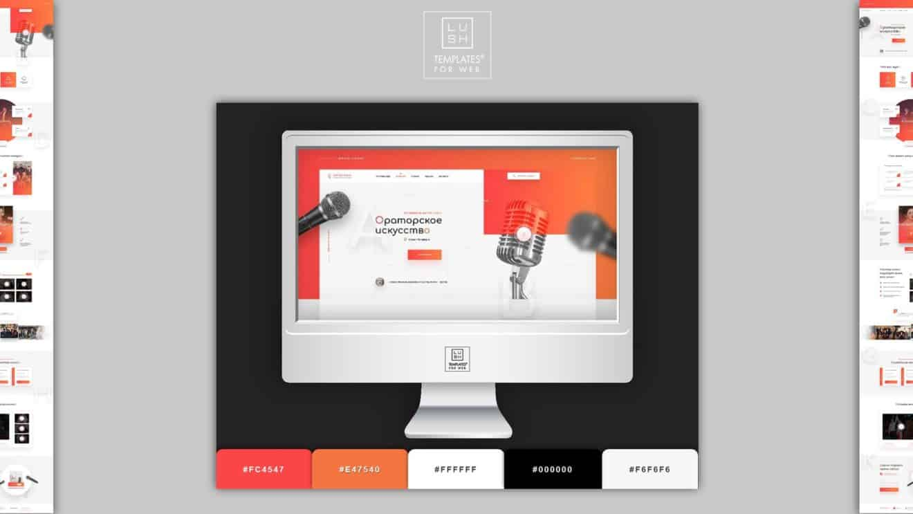 3 ABSTRACT Color Schemes for your next Website